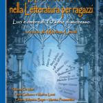 La letteratura fantastica: una porta aperta sulla natura umana